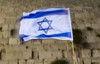 Israel Siapkan Rencana Serang Iran