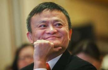 IPO Ant Group Tambah Kekayaan Jack Ma Menjadi Rp 999 Triliun
