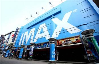 Bioskop Terbesar di Taiwan Ditutup