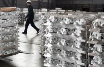 Inalum Operating Bakal IPO Tahun Depan