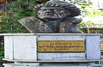 Ibrahim Muteferrika, Mualaf Hongaria Jadi Ilmuwan Utsmani