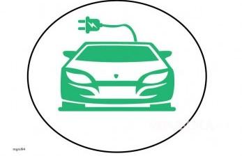 Pengguna Mobil Listrik di Inggris Bisa Sewa <em>Home Charger</em>