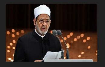 Pesan Maulid Nabi Muhammad dari Imam Besar Al Azhar