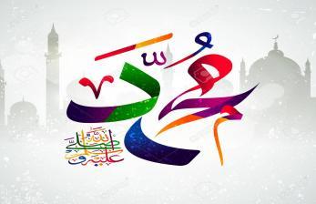Upaya Ketat Ulama dalam Penulisan Sirah Nabi Muhammad SAW