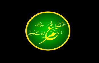 Surat Umar bin Abdul Aziz Kepada Hasan al Bashri