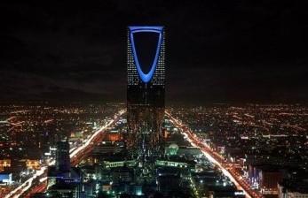 Saudi Keluarkan 117 Izin Kegiatan Hiburan Selama 2020