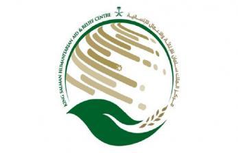 Pesawat Bantuan Ketiga dari Arab Saudi Tiba di Malaysia