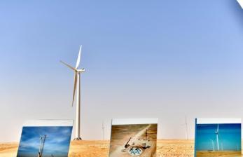 Ladang Angin Arab Saudi Capai 50 Persen Pembangunan