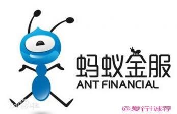 IPO Terbesar Dunia, Saham Ant Group <em>Oversubscribed</em> 872 Kali