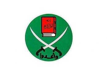 UEA Kecam Ikhwanul Muslimin sebagai Organisasi Teroris