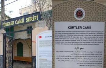Lakukan Restorasi, Masjid Kurdi Ubah Nama