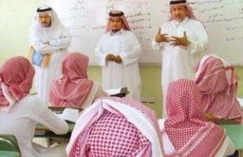 90 Persen Staf dan Siswa Saudi Telah Divaksinasi