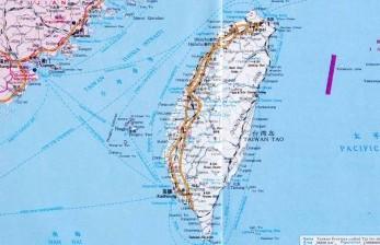 China Minta AS Berhenti Jual Senjata ke Taiwan