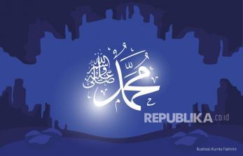 Hikmah Anjuran Sahur Nabi Muhammad