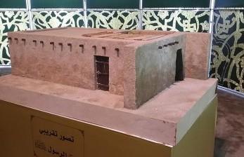 Kegelisahan Abu Ayyub Al-Anshary