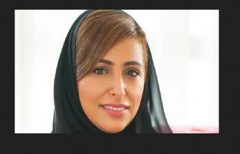 Ketua Asosiasi Penerbit Internasional Dijabat Wanita Arab