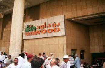 BinDawood Catat Sukses Besar di Bursa Saham Saudi