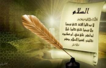 Kisah Susah-Payah Ulama Salaf untuk Mendapat Hadits