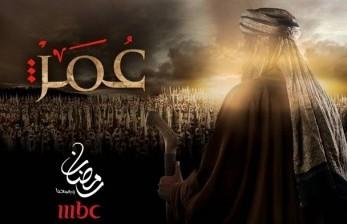 100 Kata Bijak Umar bin Khattab (15-Habis)