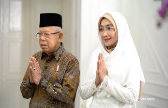 Wapres: Selamat Hari Raya Idul Fitri 1442 Hijriyah