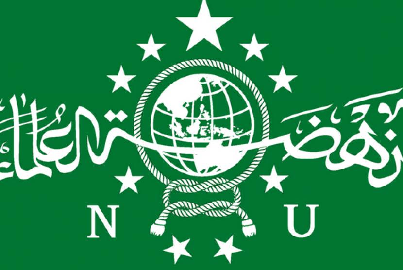 (ilustrasi) logo nahdlatul ulama
