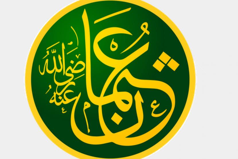 Utsman bin Affan merupakan sosok teladan sahabat Nabi Muhammad SAW. (ilustrasi) utsman bin affan
