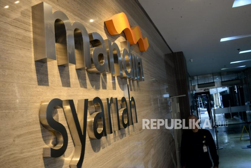 Bank Syariah Mandiri (ilustrasi)