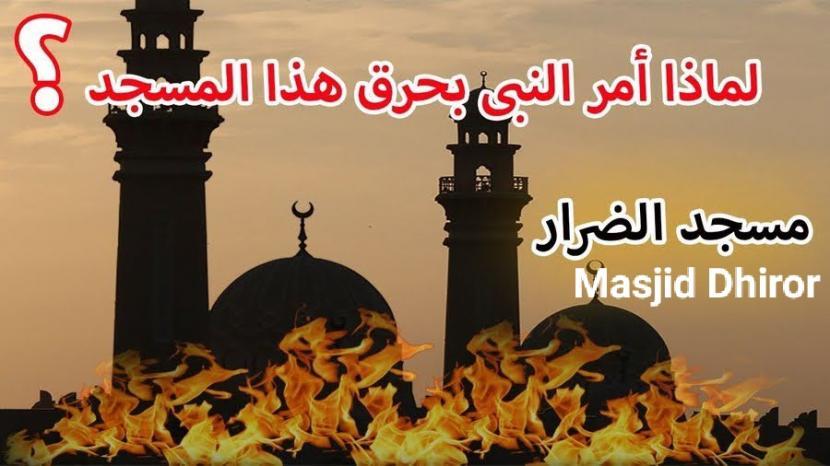 Tarikhul Islam: Sejarah Masjid Dhiror