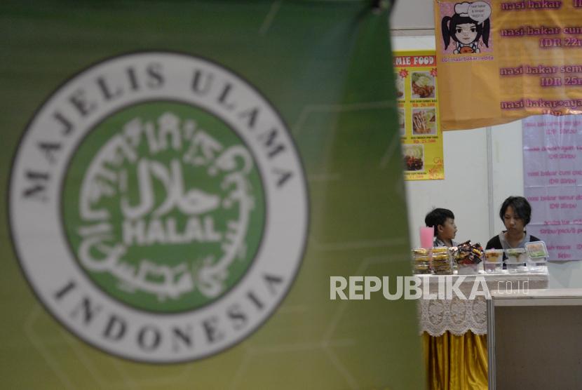 UMM Berkomitmen Bangun Industri Halal di Indonesia