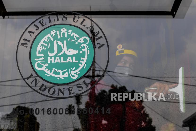 Pelaku UMKM di Garut Dapat Sertifikat Halal Gratis (ilustrasi).
