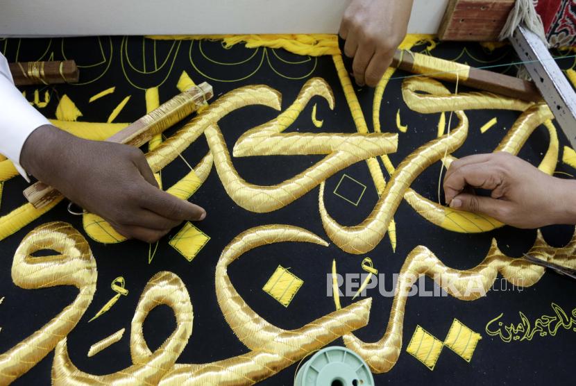 Kaligrafi Islam dalam Tinjauan Dua Sarjana Barat