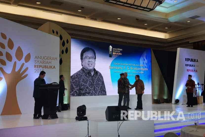 Anugerah Syariah Republika (ASR) 2018