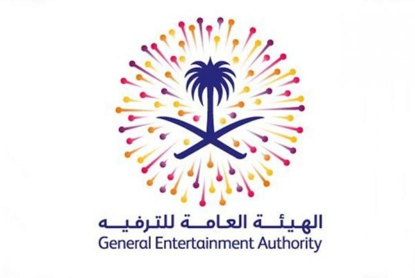 Acara hiburan sepanjang tahun di Arab Saudi
