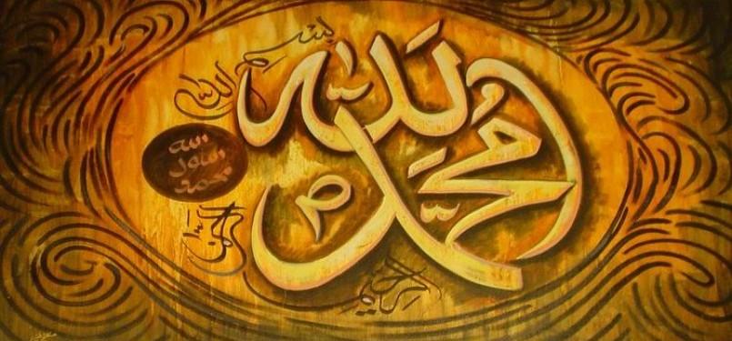 82+ Gambar Allah Dan Muhammad Saw Paling Hist