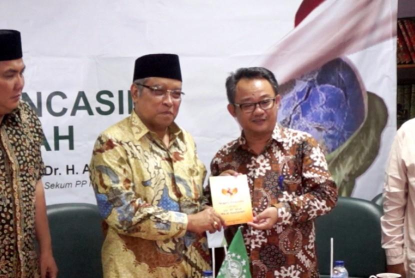 Diskusi terbuka Pengurus Besar Nahdlatul Ulama dan Muhammadiyah (ilustrasi)