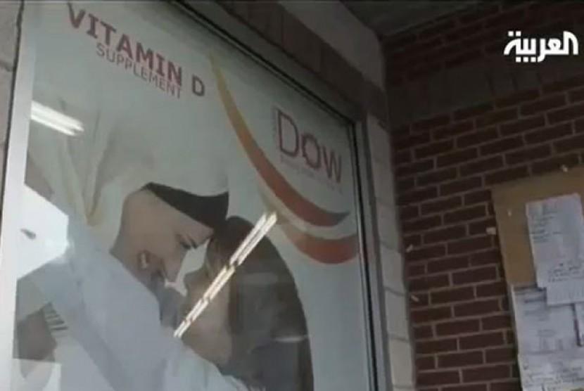 Dow. Vitamin berbahan baku halal.