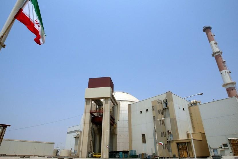 Gedung yang disinyalir berpotensi menjadi pengendali nuklir Iran.