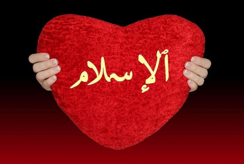 Спасибо, исламские картинки красивые для любимой надписью