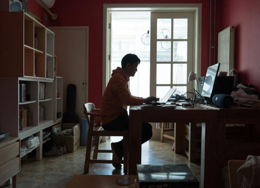 Ilustrasi Bekerja dari rumah.