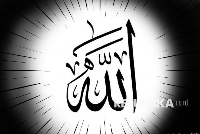 Ilustrasi Lafadz Allah