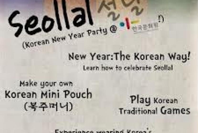 imlek korea