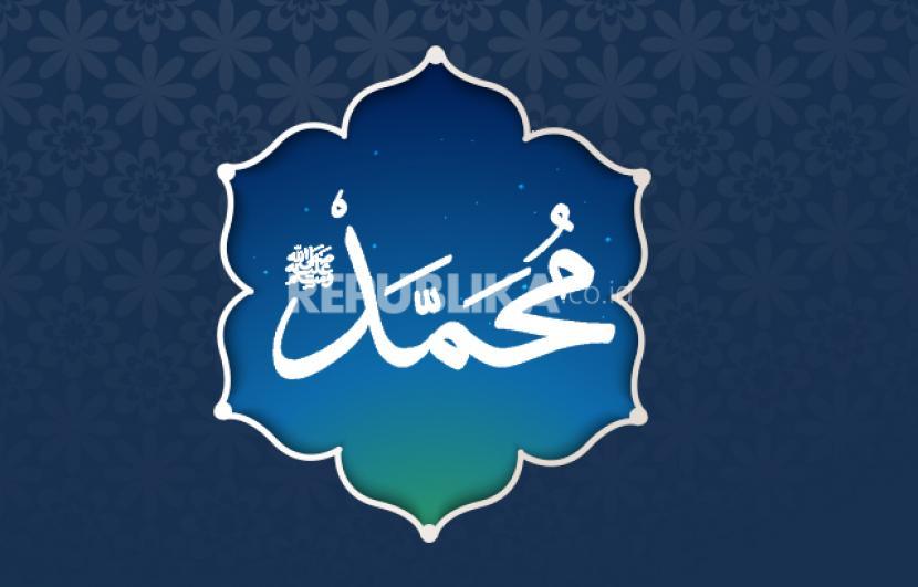 4 Ujian yang Membuat Nabi Muhammad Lebih Kuat