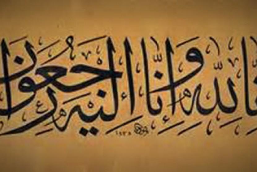 Innalillahi wa inna ilaihi roji'un (ilustrasi)