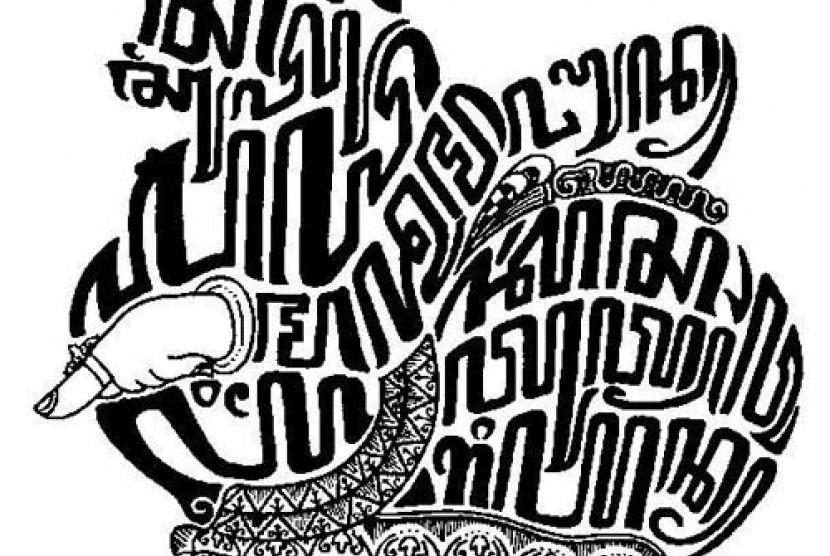 Makna Religius Di Balik Nama Tokoh Pewayangan Republika Online