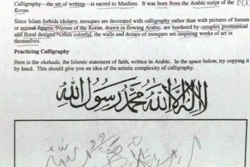 Kaligrafi kalimat syahadat dalam pelajaran Geografi yang memicu seluruh sekolah di Virginia ditutup.
