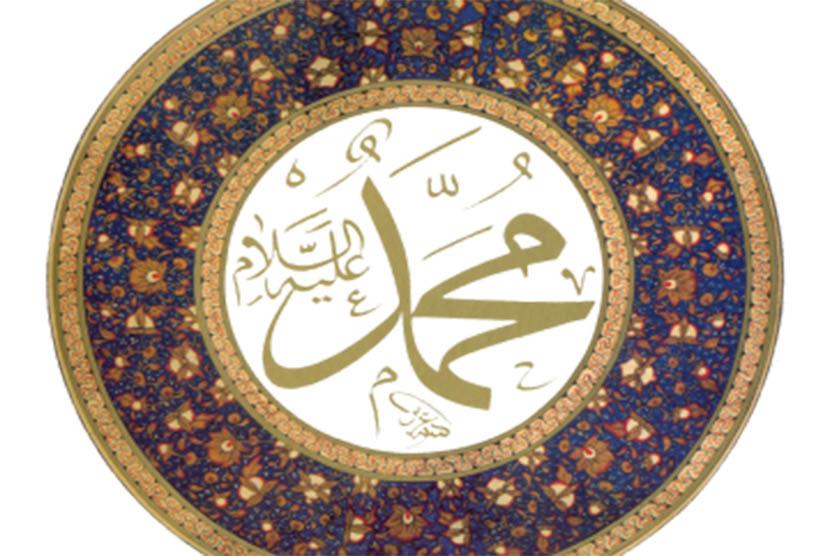 Lima Nama Indah Rasulullah Saw Dan Maknanya Republika Online