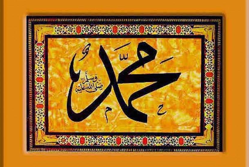 Sang Pemberi Nama Dan Mengapa Dinamakan Muhammad Saw