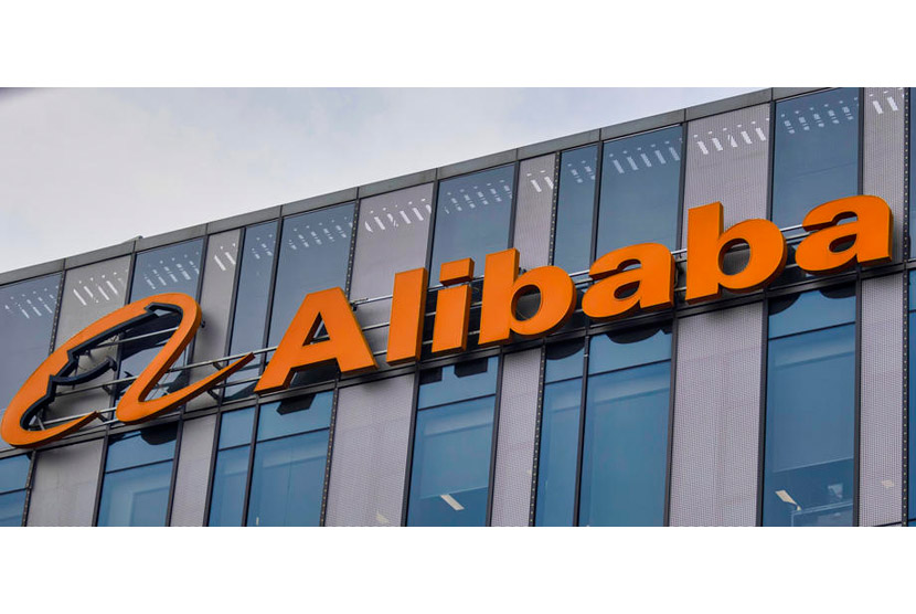 Kantor pusat Alibaba di Shanghai, Cina,