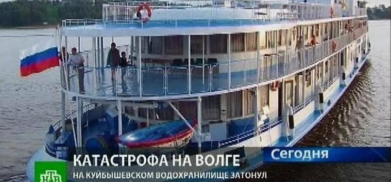 Kapal wisata yang tenggelam di Sungai Volga, Rusia