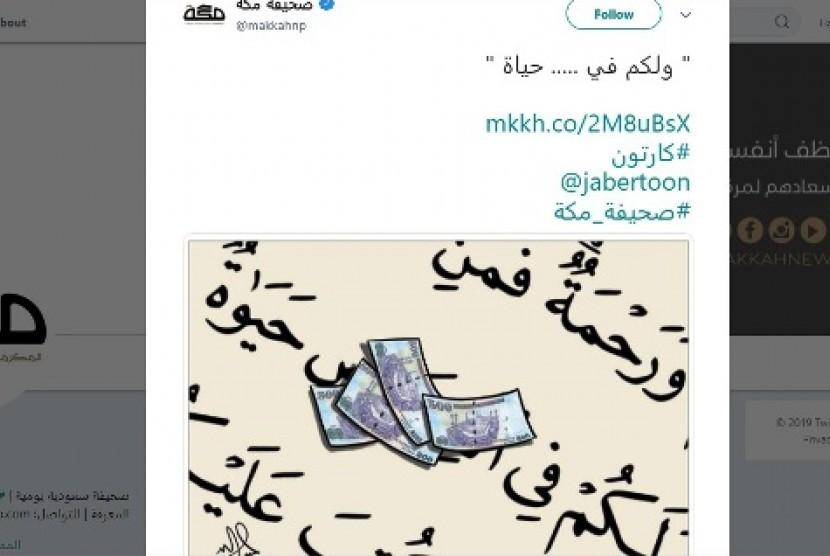 Karikatur ayat Alquran Saudi